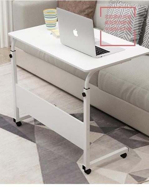 電腦桌懶人床邊桌臺式家用簡約書桌宿舍簡易可移動升降 i萬客居 萬客居