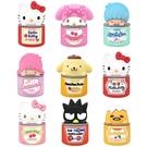 【玩樂小熊】永橙 GARMMA 三麗鷗 Hello Kitty 果醬系列 盲盒 盒玩公仔 (一套9隻不重複)