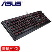 ASUS 華碩 GK1050 電競機械鍵盤(青軸/凱華)【下殺700】
