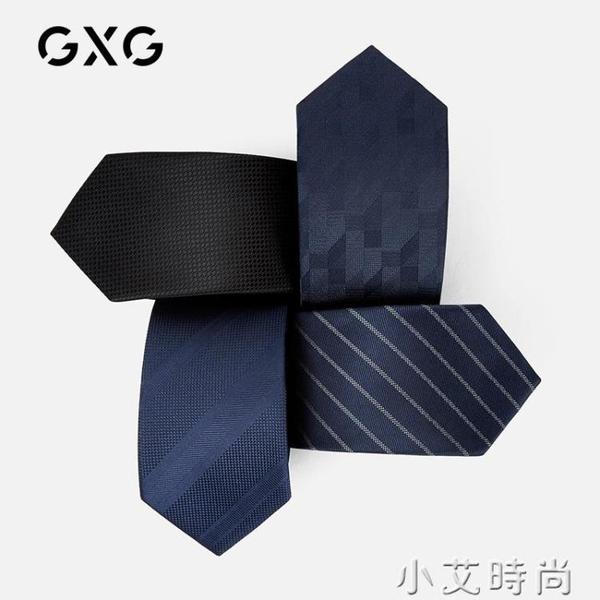 GXG領帶【斯文系列】男士簡約商務純色條紋襯衫鐵路西裝正裝領帶 小艾新品