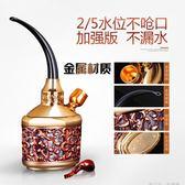 全館88折 ZOBO創意水菸壺全套水菸斗水菸筒循環過濾菸嘴水菸袋水菸鍋 百搭潮品