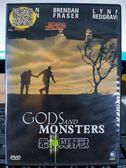 挖寶二手片-P10-148-正版DVD-電影【眾神與野獸】-伊恩麥克連 布蘭登費雪