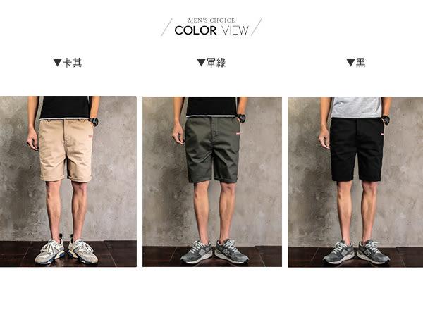 短褲 素色大口袋工作大尺碼卡其褲【NZ71901】