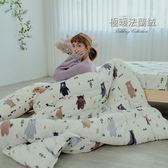 超柔瞬暖法蘭絨3.5尺單人床包+舖棉暖暖被(150x200cm)三件組 #FLQ14#《限單件超取》[SN]法萊絨