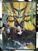 挖寶二手片-Z80-023-正版DVD-動畫【五星物語 劇場版】-覺醒吧 黃金巨神!(直購價)海報是影印