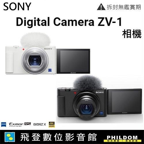送128G SONY Digital Camera DSC-ZV1數位相機 公司貨 ZV-1 DSC ZV1 數位相機 開發票