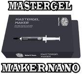 [地瓜球@] CoolerMaster MasterGel Maker Nano 極致散熱膏~納米級鑽石微粒