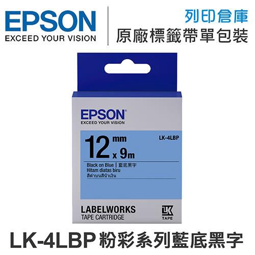 EPSON C53S654406 LK-4LBP 粉彩系列 藍底黑字 標籤帶 (寬度12mm) /適用 LW-200KT/LW-220DK/LW-400/LW-Z900