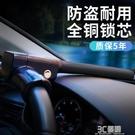 汽車用鎖具方向盤鎖防盜小車車鎖防身車把器安全龍頭車頭t型轎車 3C優購