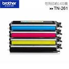 Brother TN-261C /TN-261M /TN-261Y 原廠碳粉匣◆適用機種:HL-3170CDW、MFC-9330CDW