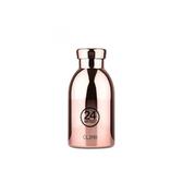 義大利 24Bottles 不鏽鋼雙層保溫瓶330ml - 玫瑰金