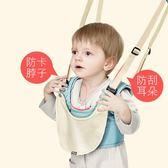 寶寶學步帶嬰幼兒學走路防摔防勒安全嬰兒童小孩牽引神器四季通用【無趣工社】