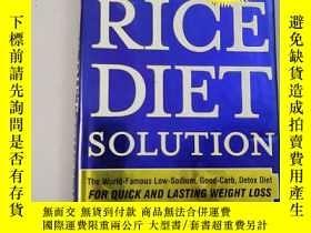 二手書博民逛書店the罕見rice diet :solution【24開硬精裝英文原版如圖實物圖】Y4953 kitty gu