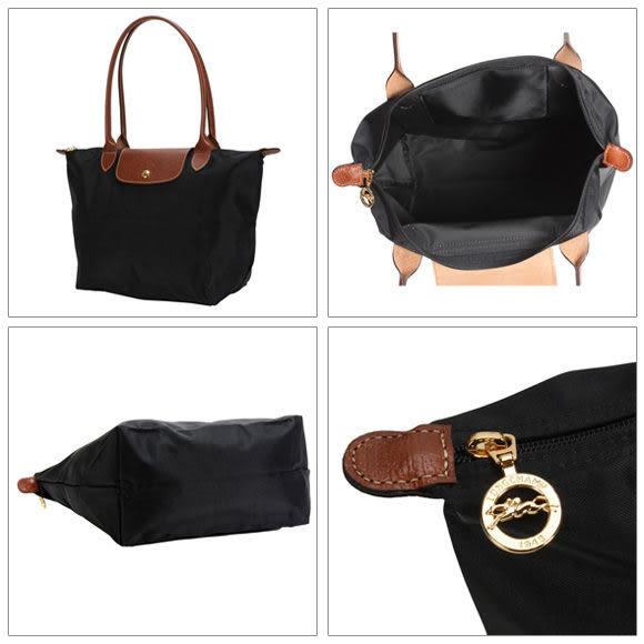 LONGCHAMP L長帶 摺疊款 黑色  肩背水餃包(大款)