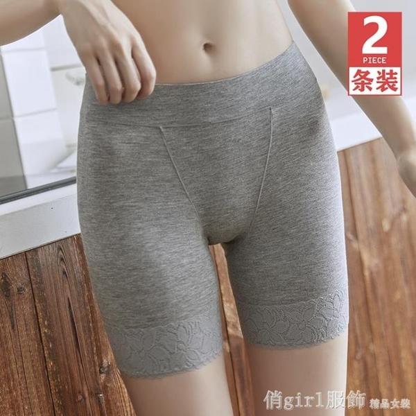 安全褲 安全褲女夏季防走光不卷邊純棉檔大碼胖mm打底褲內褲二合一保險褲 開春特惠
