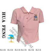翻領Polo衫 設計感polo衫小心機T恤女粉色高腰露臍短款修身小熊刺繡上衣【風之海】