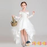 女童禮服公主裙花童婚紗蓬蓬紗兒童小主持人晚禮服演出服【淘嘟嘟】