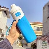 便攜硅膠保溫杯子女簡約可折疊水杯健身雙層隨手杯【步行者戶外生活館】