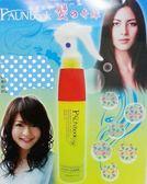 FAUNBOOK 髮之奇緣~能量液 200 ml (髮妝水)