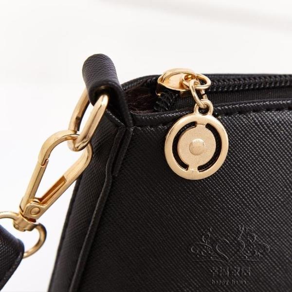 新品正韓時尚潮流百搭小包十字紋貝殼包女包斜跨肩背包包