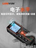測距儀 龍韻激光測距儀高精度紅外線測量儀手持距離量房儀激光尺電子尺子 爾碩