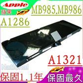 APPLE A1321 電池- 蘋果 A1286, MB985CH,MB985TA,MC118CH,MB985LL/A,MB986X,MC118X MC118ZP,MC986ZP/A