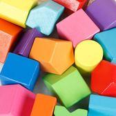 兒童益智形狀配對智力盒1-2-3歲寶寶積木玩具4-6周歲多孔圖形認知