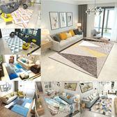 北歐簡約幾何現代藝術抽象水墨客廳地毯茶幾沙發臥室床邊滿鋪地毯【全館88折】