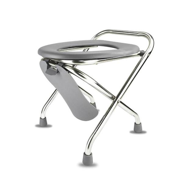 可摺疊不銹鋼老人坐便椅孕婦坐便器廁所蹲廁大便凳馬桶病人座便椅ATF 新年钜惠