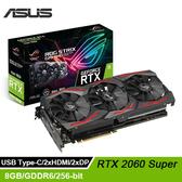 【ASUS 華碩】STRIX-RTX2060S-A8G-GAMING 顯示卡