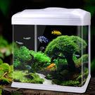魚缸水族箱 靜音桌面生態熱帶金魚缸造景套...