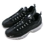 Nike 耐吉 NIKE AIR MAX 95 PRM  經典復古鞋 538416020 男 舒適 運動 休閒 新款 流行 經典