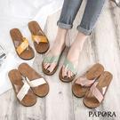 PAPORA交叉半透膚休閒涼拖鞋KA679米/黃/粉/綠(偏小)