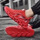 男鞋2021新款冬季刀鋒鞋男士休閒跑步運動紅色旅游鞋增高老爹潮鞋 8號店