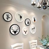 餐廳掛件創意餐廳墻面電視背景墻上裝飾品室內店鋪掛墻壁掛件ins掛飾墻飾 LX 智慧e家