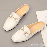 半拖鞋 懶人包頭半拖鞋女夏外穿新款韓版百搭平底時尚網紅ins穆勒鞋 中秋節