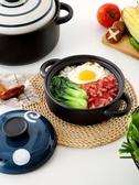 手繪日式煲仔飯砂鍋燉鍋