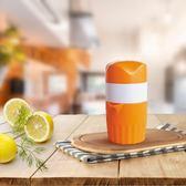 迷你手動橙汁榨汁機壓果汁機家用蔬菜水果橙子器小型炸汁杯豆漿機igo 蓓娜衣都