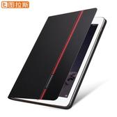 iPad mini2保護套蘋果mini4平板1Pad迷你3矽膠i外殼a1432殼
