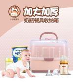 奶瓶收納架 寶寶嬰兒奶瓶收納箱奶瓶盒嬰兒用品餐具加厚收納盒奶瓶瀝水晾干架IGO 鹿角巷