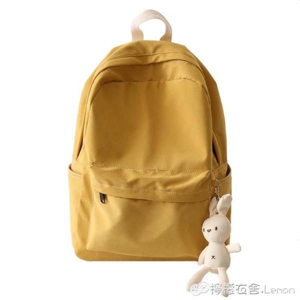NR日系純色百搭滌棉後背包女書包女韓版高中輕便背包女後背大學生 檸檬衣舎