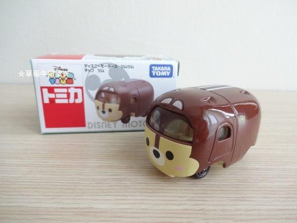 ☆草莓牛奶屋☆日本進口【TOMICA小汽車】迪士尼疊疊樂TSUM TSUM胖小汽車(奇奇CHIP)