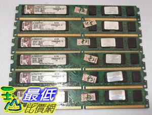 [106玉山最低網 裸裝二手] 正品 KST金士頓2g800二代記憶體條 桌上型電腦ddr2二手記憶體條
