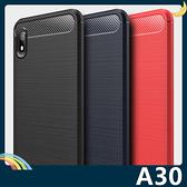 三星 Galaxy A30 戰神碳纖保護套 軟殼 金屬髮絲紋 軟硬組合 防摔全包款 矽膠套 手機套 手機殼