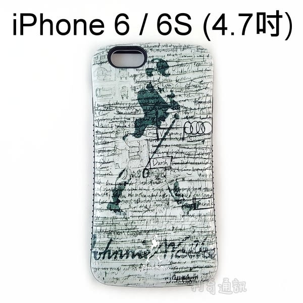【Shellstyle】減震防撞殼 [11] iphone 6 / 6S (4.7吋)