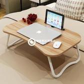 床上用可折疊電腦桌寫字簡易書桌 Yznd17
