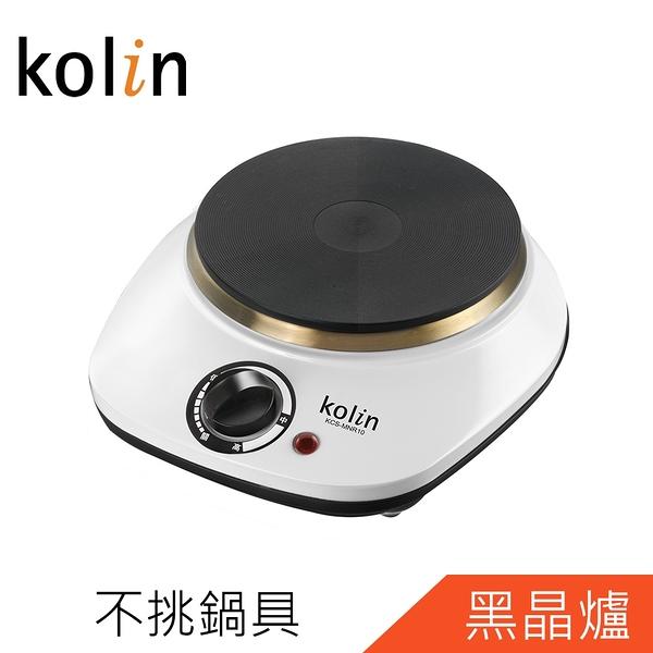 【可超商取貨】Kolin歌林黑晶鑄鐵電子爐(KCS-MNR10)