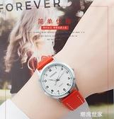 韓版簡約休閒女學生手錶小清新百搭森女系夜光防水潮流時尚女款錶MBS『潮流世家』