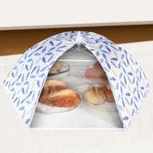 保溫菜罩 保溫罩菜冬季加厚透明罩子加熱飯菜保溫神器折疊透明菜罩家用保暖-樂購旗艦店