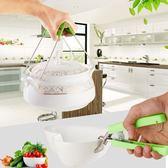不銹鋼防燙夾取碗夾用具夾碗器提盤子碟夾子廚房用品小工具 芥末原創